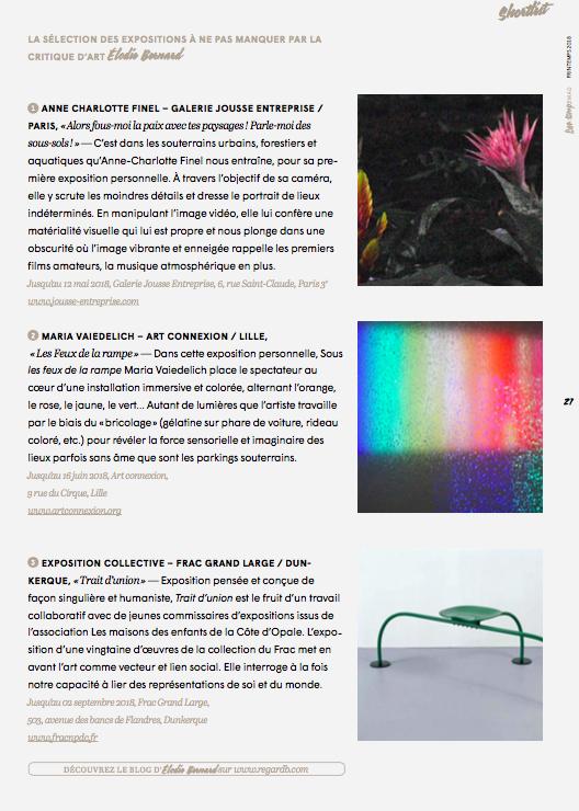 bontemps-magazine-shortlist